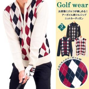 ゴルフウェア セーター ニット メンズ アーガイル柄 チェック柄ニットジャケット ジップアップ ウール ニットカーディガン スポーツ 男性用|tool-power