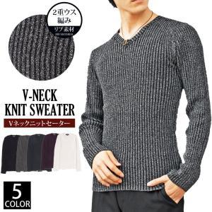 ニット メンズ ニットソー 杢調 無地 リブ カットソー タイト Vネック 長袖 セーター ニットソー お洒落 2重臼編み|tool-power