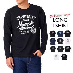 モノトーンベースのクルーネック11カラーのロゴプリントロングTシャツ! シンプルなボックスロゴ、ロゴ...