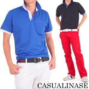 ゴルフ メンズウェア シャツ ポロシャツ 無地 半袖 スキッパー スコッチガード 父の日