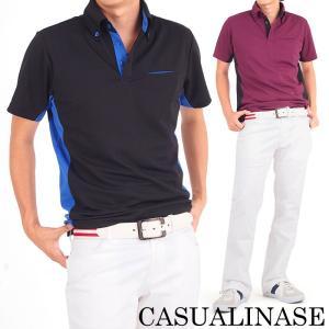 ゴルフ メンズウェアー シャツ ポロシャツ 無地 半袖 ボタンダウン 立ち襟 スコッチガード 父の日