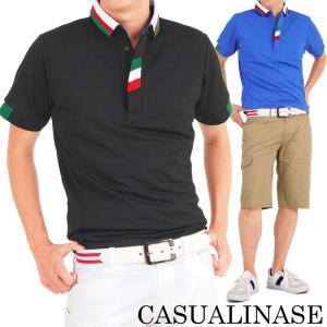 ゴルフ メンズウェア シャツ ポロシャツ 無地 半袖 ゴルフウェア スキッパー スコッチガード|tool-power