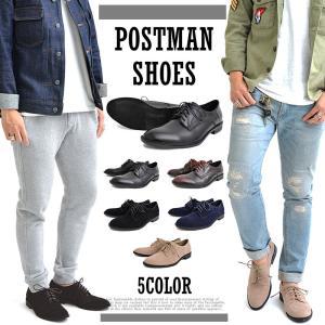 カジュアルシューズ メンズ  レースアップ ローカット オックスフォードシューズ メンズ靴 シューズ プレーン  ビジネスシューズ 紳士靴|tool-power