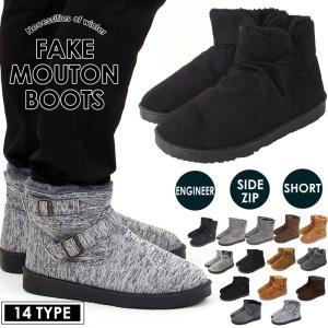 ムートンブーツ メンズ ブーツ エンジニアブーツ ショートブーツ インヒール付 裏ボア 裏起毛 サイドジップブーツ 無地 靴 秋冬 暖か 防寒 ファスナー|tool-power