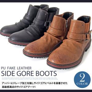ブーツ メンズ ショートブーツ サイドゴア エンジニア サイドジップ ドレープ フェイクレザー ベルト メンズ靴 シューズ|tool-power