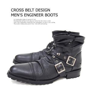 エンジニアブーツ メンズ ロングブーツ クロスベルト フェイクレザー お兄系 ロック|tool-power