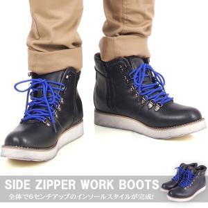 ブーツ メンズ マウンテン ブーツ ワーク アンティーク加工 フェイクレザー レースアップ サイドジップファスナー|tool-power