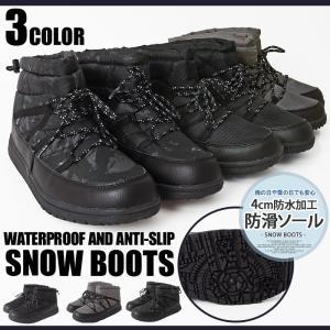 ブーツ メンズ ワークブーツ スノーブーツ 防寒 防水 防滑 ブーツ 靴  シューズ メルトン|tool-power