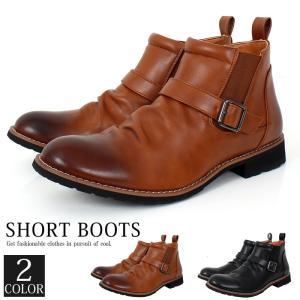 ブーツ メンズ サイドゴア ショートブーツ フェイクスウェード フェイクレザー 靴|tool-power