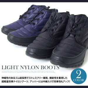 スノーブーツ メンズ 防寒 ナイロン 軽量 ワークブーツ シューズ 機能 暖かい 中綿入り アウトドア 靴 ウィンター レースアップ|tool-power