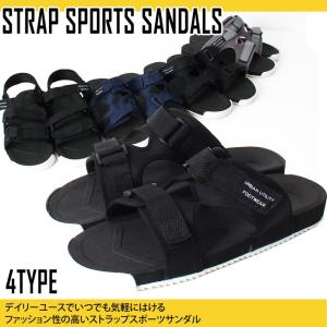 サンダル メンズ スポーツサンダル ベルクロ マジックテープ アウトドアサンダル シャワーサンダル ストラップ 無地 シューズ 靴 軽量 夏 シャークソール|tool-power