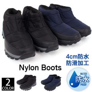 スノーシューズ メンズ 防寒ブーツ ブーツ スノーブーツ 4cm防水加工 防滑  撥水加工 ナイロン 軽量 機能 アウトドア 靴 ウィンター|tool-power