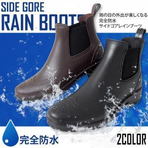 メンズレインシューズ レインブーツ 完全防水 サイドゴアブーツ ウイングチップ スノーブーツ スノーシューズ 長靴 雨靴 ビジネスシューズ|tool-power