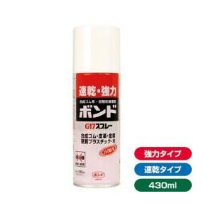 G17 スプレー缶 430ml コニシ ■20320|tool-shop-ten