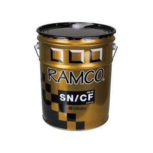 ガソリン/ディーゼル兼用部分合成オイル SN/CF 5W-40 20L 送料無料 ■21513|tool-shop-ten