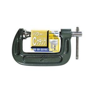 パワーCクランプ 50mm 14451 ミツトモ ■21652|tool-shop-ten