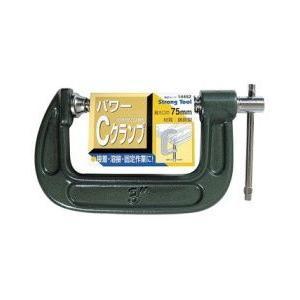パワーCクランプ 75mm 14452 ミツトモ ■21653|tool-shop-ten
