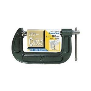 パワーCクランプ 100mm 14453 ミツトモ ■21654|tool-shop-ten