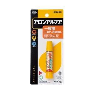アロンアルファ 2g  コニシ ■21905|tool-shop-ten