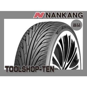 送料無料 235/40R18 ナンカン NS-2 新品 サマータイヤ|tool-shop-ten