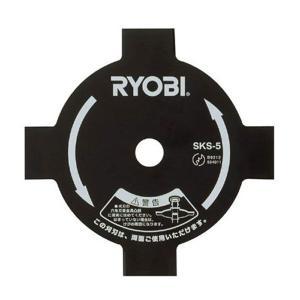 刈払機用2730031刈刃金属4枚刃255mm RYOBI ■24638 tool-shop-ten