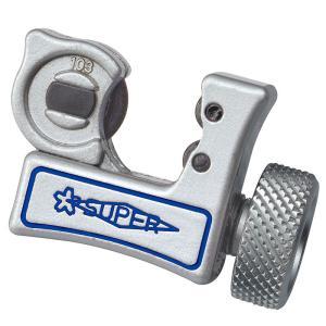 チューブカッターTC103N スーパーツール ■24716|tool-shop-ten