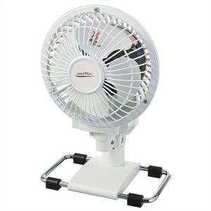 マグネット付ミニ首振り扇風機MF-100NW ナカトミ ■24920|tool-shop-ten