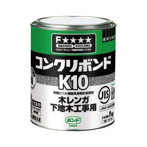 ボンドK10(1kg)K101 コニシ ■25286|tool-shop-ten