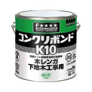 ボンドK10(3kg)K103 コニシ ■25287|tool-shop-ten