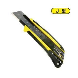 オートロック グリ−J LC−640YBL タジマ ■29049|tool-shop-ten
