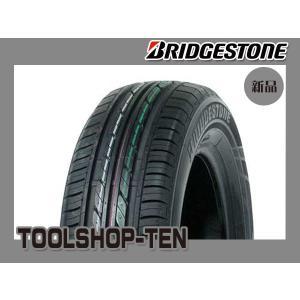 送料無料 195/65R15 ブリヂストン エコピア EP150 新品 サマータイヤ|tool-shop-ten