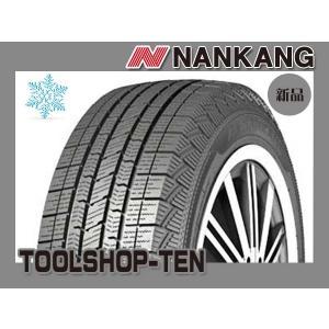 送料無料 195/80R15 107/105 ナンカン SNC-1 新品 スタッドレスタイヤ 2014年製|tool-shop-ten