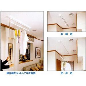 川口技研  室内用ホスクリーン 昇降式 URM-L|tool4u
