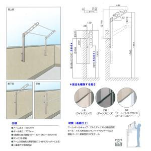 川口技研 腰壁用ホスクリーン上下式 スタンダードタイプ EP-45型 シルバー+ライトブロンズ  1セット(2本組)|tool4u