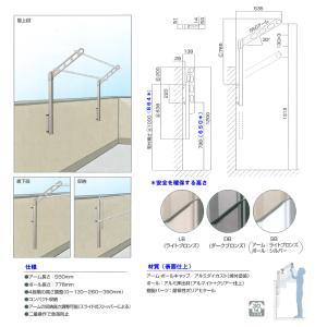 川口技研 腰壁用ホスクリーン上下式 スタンダードタイプ EP-55型 1セット(2本組) tool4u