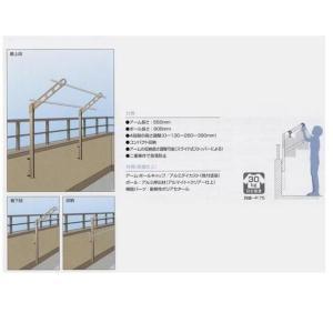 川口技研 腰壁用ホスクリーン上下式 ロングタイプ EPL-55型  1セット(2本組) tool4u