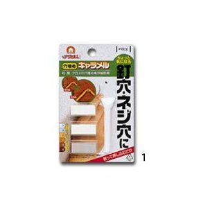 高森コーキ 穴埋めキャラメル|tool4u