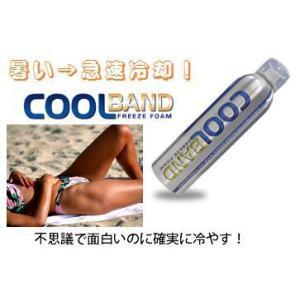 エコな暑さ対策!COOL BAND クールバンド 170ml 暑さ対策|tool4u