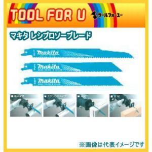 マキタ レシプロソーブレード A-58039 tool4u