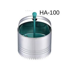 MKK マルチ穴開け器 大 HA-100|tool4u