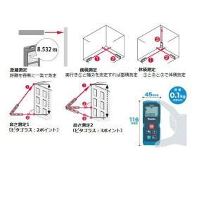 マキタ レーザー距離計 LD050P ソフトケース・ストラップ付 tool4u