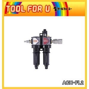 マックス スーパーエア・2点エアセット ACH-FL2 tool4u