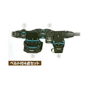 マキタ ベルト付4点セット A-53855|tool4u