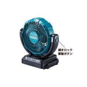 マキタ 18V/14.4V充電式ファン CF102DZ 本体のみ|tool4u