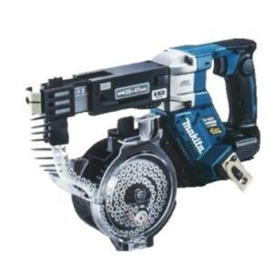 マキタ 18V充電式オートパックスクリュードライバ FR451DZ 本体のみ tool4u