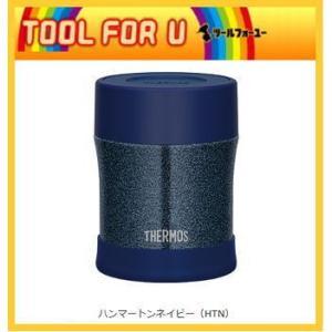 サーモス 真空断熱スープジャー JBM-500WK HTN(ネイビー)