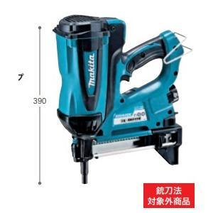 マキタ コンクリート用ガスピン打ち機 GN420C tool4u