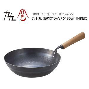 「打ち出し式」という製法で中華鍋を作る日本で唯一のメーカー、山田工業所が丸い鉄の板を機械ハンマーで何...