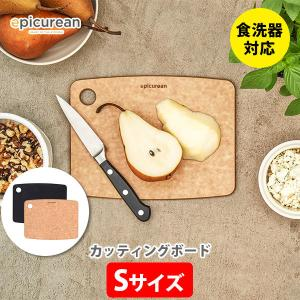 まな板 カッティングボード S ナチュラル エピキュリアン EPICUREAN 001-080601 木製|toolandmeal