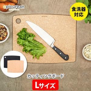 まな板 カッティングボード L ナチュラル エピキュリアン EPICUREAN 001-151101 木製|toolandmeal